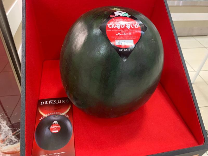 densuke dure meloen