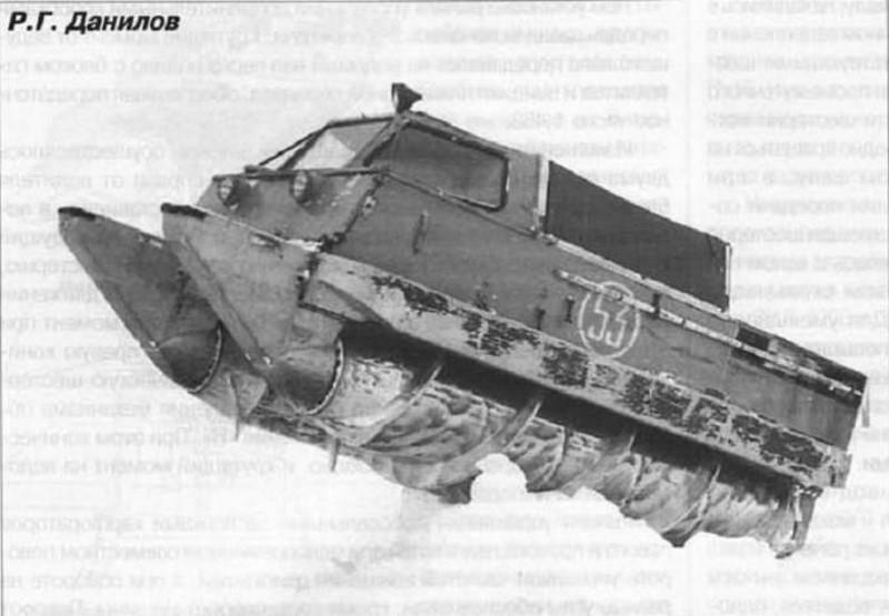 schroeven op tank