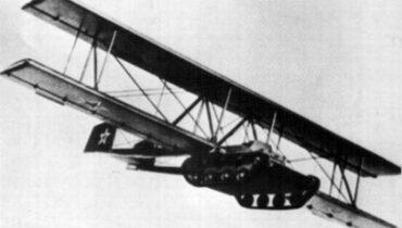 tank onder een vliegtuig