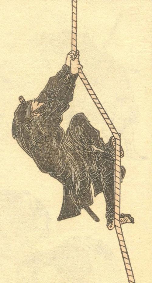 Oniwaban - speciaal soort super ninja