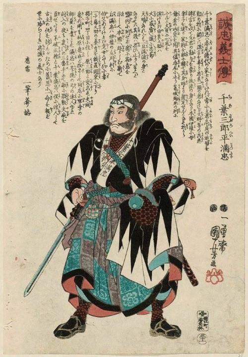 Shoninki - boek over hoe je een ninja moet worden