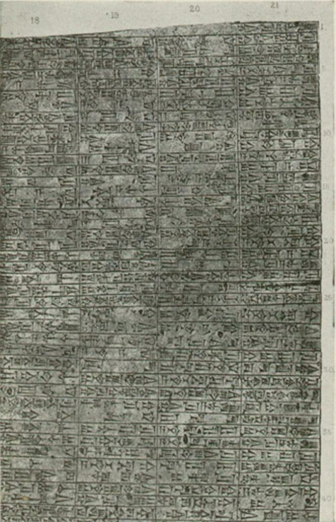 code van Hammurabi2