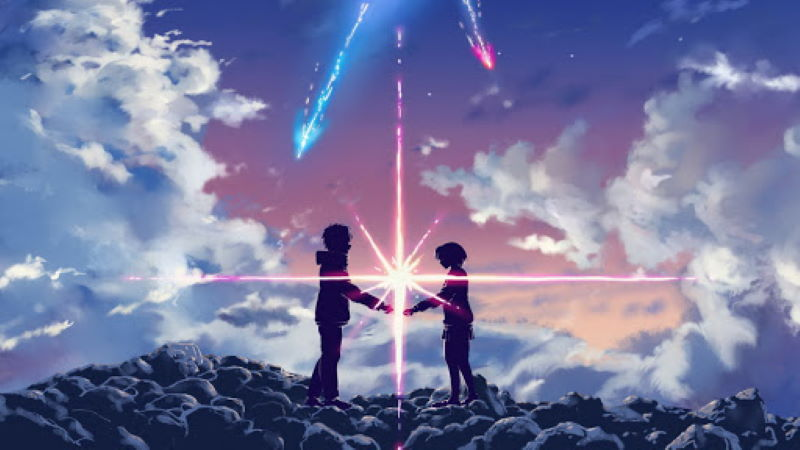 Your Name. (2016