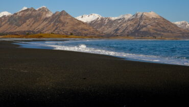 Black Sands Beach alaska