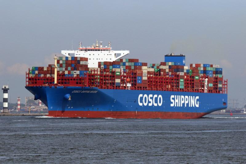 COSCO Shipping Universe
