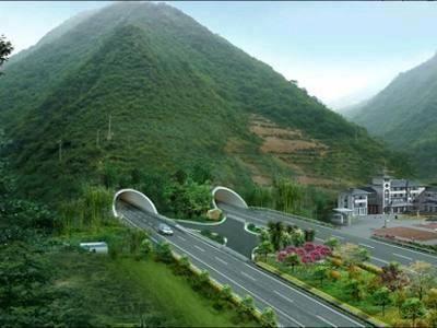 Baojiashan