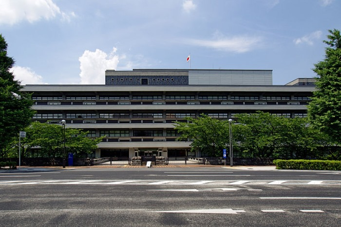 Bibliotheek van het Japanse Parlement