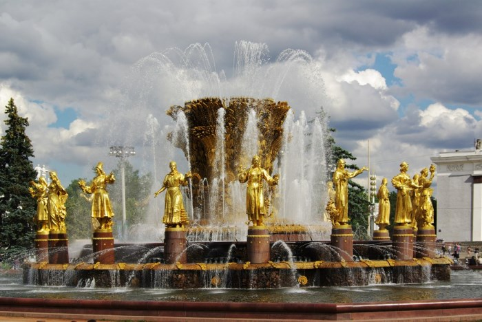 Fountain-Friendship-of-Peoples-of-the-USSR