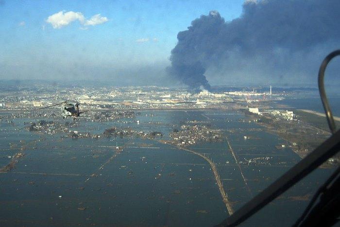 Japan Aardbeving