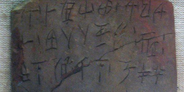 Kreta hierogliefen