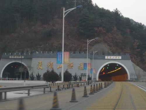 Maijishan Tunnel