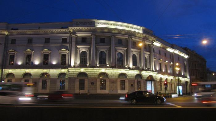 Nationale Bibliotheek van Rusland