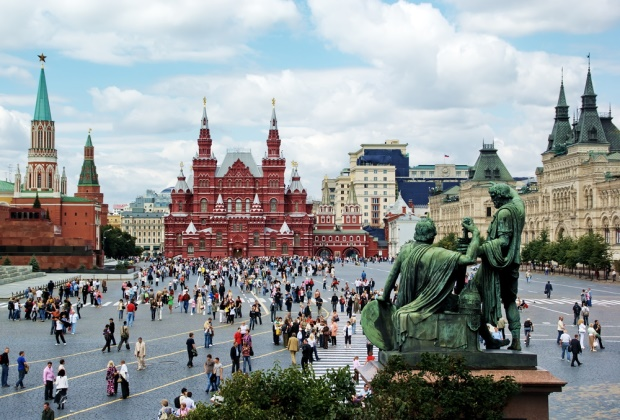 Rusland Rode Plein