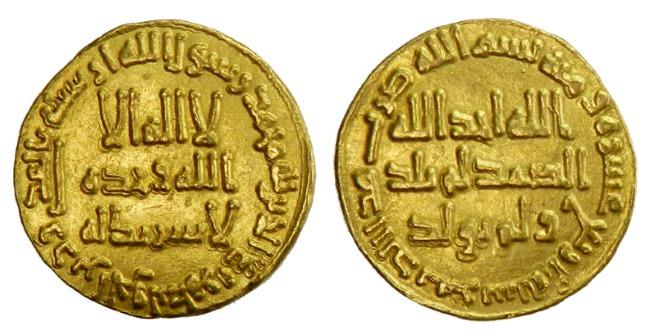 Umayyad Gold Dinar