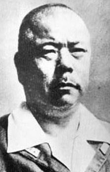 Yamashita goud