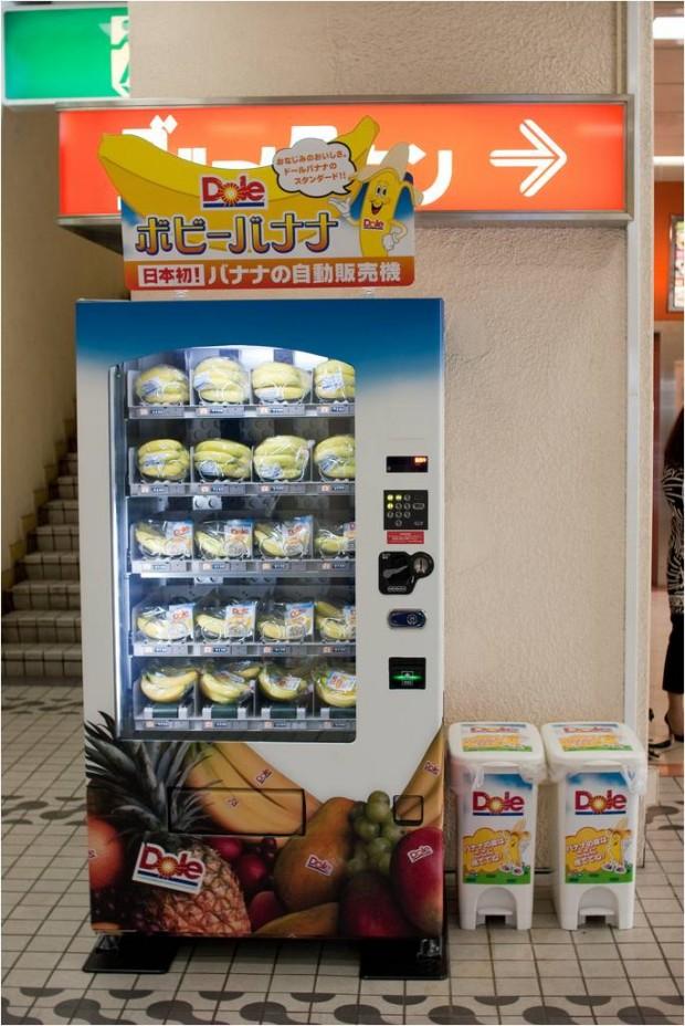 bananen automaat