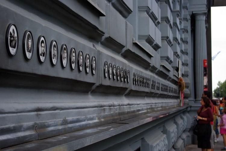 museum van de terreur