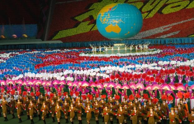 korea leger
