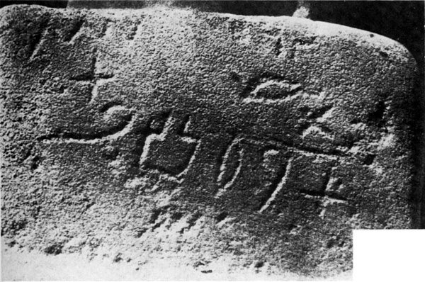 proto-Sinaitisch